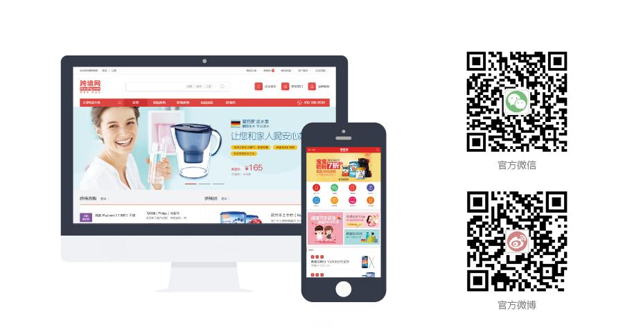 http://pic.kuajing.com/shop/article/04892554783719412.jpg