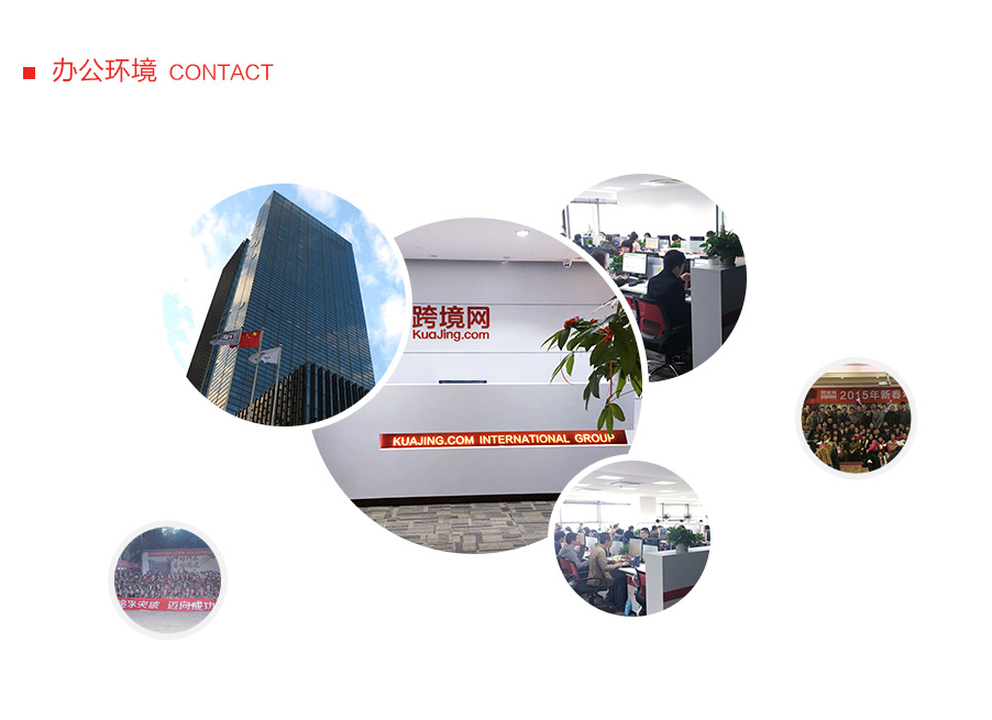 http://pic.kuajing.com/shop/article/05139708957758796.jpg