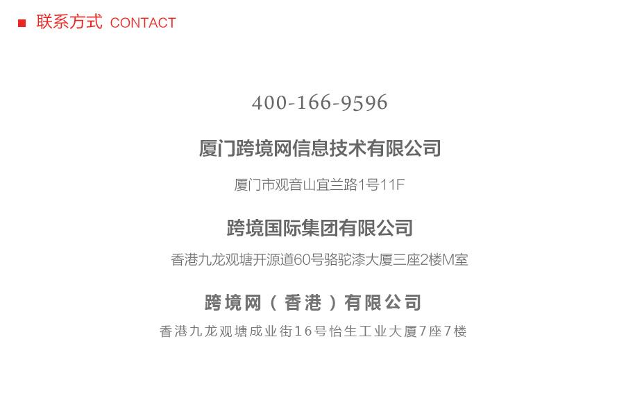 https://pic.kuajing.com/shop/article/05623314289378984.jpg