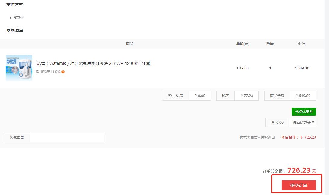 https://pic.kuajing.com/shop/article/06016532242320583.png