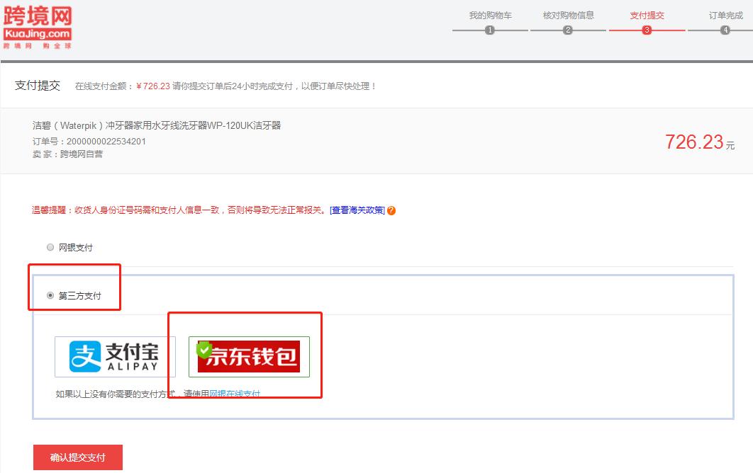 https://pic.kuajing.com/shop/article/06016535566615009.png