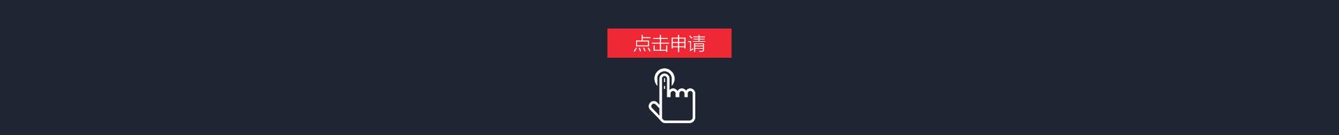 https://pic.kuajing.com/shop/article/06017287327724596.jpg