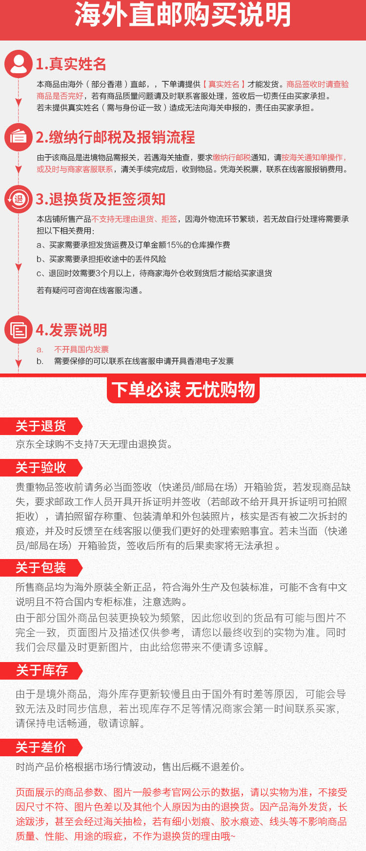 https://pic.kuajing.com/shop/article/06017507550794069.jpg