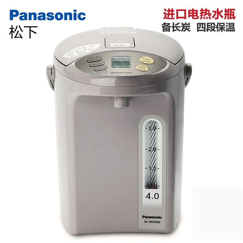 松下(Panasonic)电热水瓶保温电热水壶备长炭烧水壶4L NC-BG4000